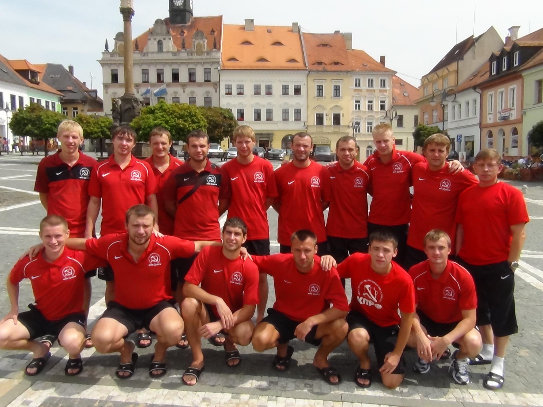 МФК КПРФ на сборах в Чехии