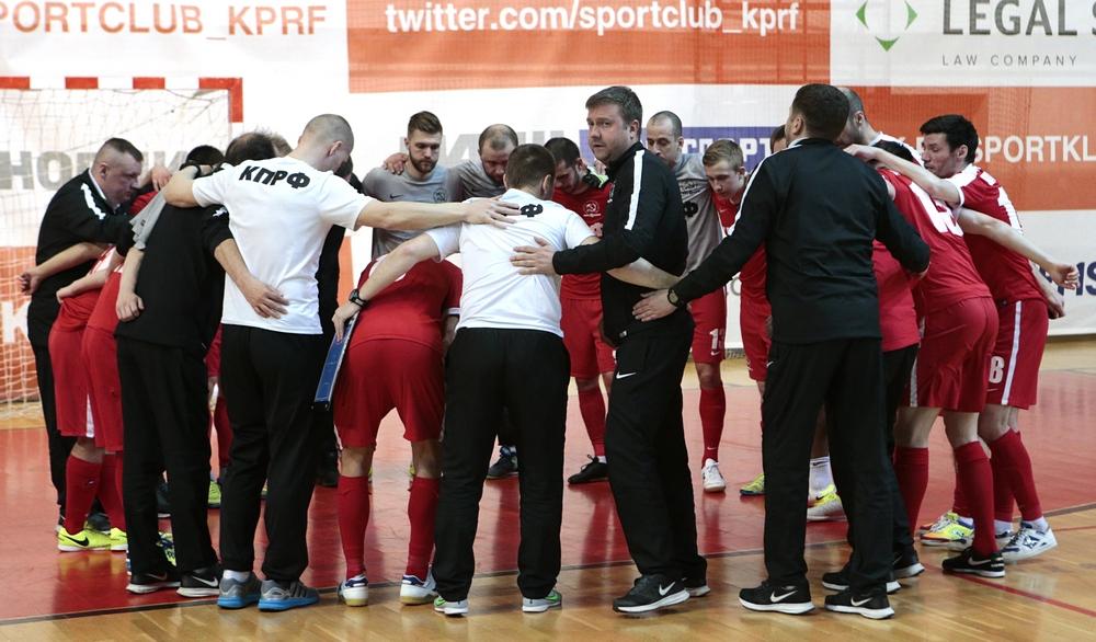 Фотоотчет о третьем матче МФК КПРФ – «Дина»