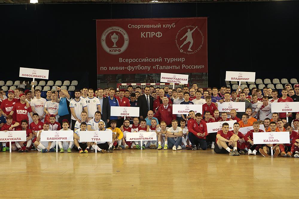 Фоторепортаж о первом дне турнира «Таланты России»