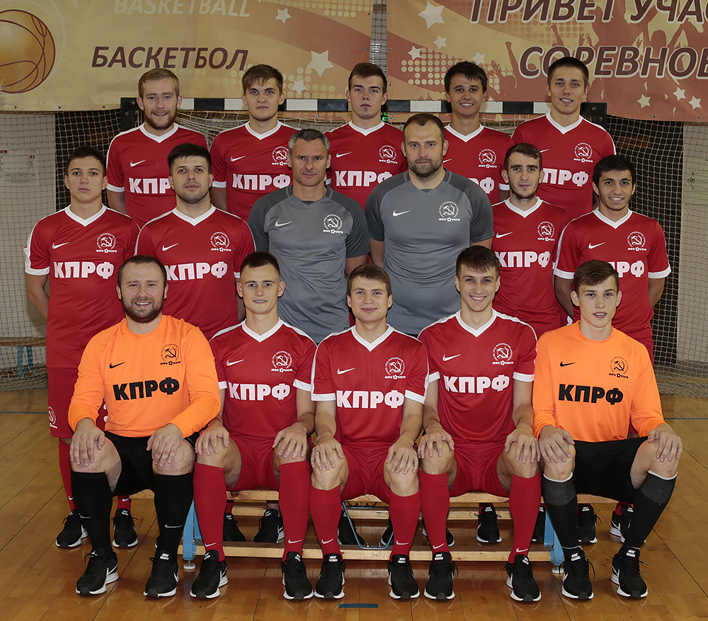 «КПРФ-2» в сезоне 2017-2018 – командное фото