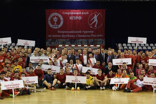 Всероссийский турнир «Таланты России»